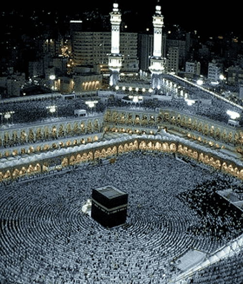 Hajj Package Offers